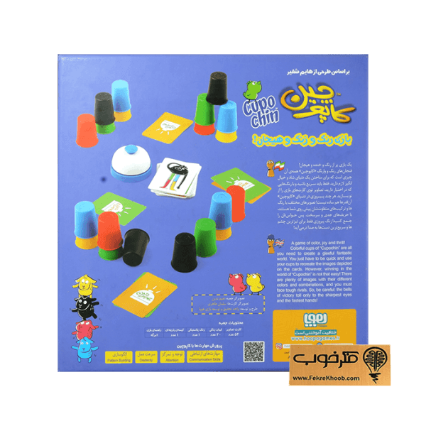 بازی فکری کاپوچین (هوپا) - فکرخوب- خانوادگی - 5 سال به بالا - سرعتی و هیجانی - دارای افزونه