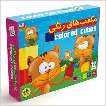 مکعب های رنگی سنجاقک 12 تایی
