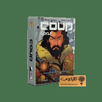 بازی فکری کودتا (Coup) - فکرخوب - نقش مخفی - خانوادگی - 2 تا 6 نفره