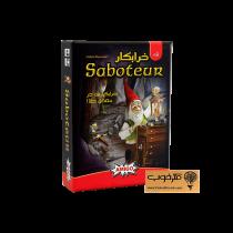 بازی فکری خرابکار (Saboteur) - فکرخوب-خانوادگی-دورهمی-3 تا 10 نفره-نوجوان تا بزرگسال