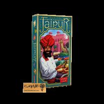 بازی فکری جایپور - فکرخوب -استراتژیک-یکی از محبوب ترین ها در سبک معامله و تجارت دونفره
