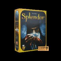 بازی فکری اسپلندور (های کپی ایرانی) - فکرخوب - خانوادگی - استراتژیک - 2تا4 نفره-Splendor