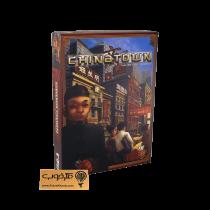 بازی فکری محله چینی ها (Chinatown) های کپی - فکرخوب - خانوادگی-استراتژیک-3 تا 5 نفره