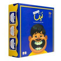 بازی ایرانی لپف حرفه ای