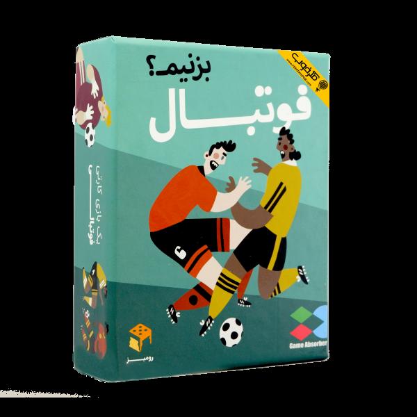 بازی فکری فوتبال بزنیم (Wannabe Football) - فکرخوب - خلنوادگی -2 نفره یا دو به دو-کارتی