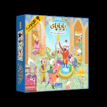 بازی پایاپای (هوپا) - فکرخوب - خانوادگی - دورهمی - 2 تا 8 نفره - نوجوانان تا بزرگسالان