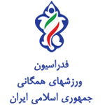 لوگو فدراسیون ورزشهای همگانی