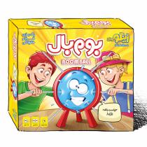 بازی فکری بوم بال - فکرخوب - سرعتی هیجانی - کودکان - بزرگسالان - خانوادگی - دوستانه