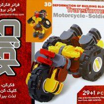 کلیک موتور سرباز | Click Soldier Engine