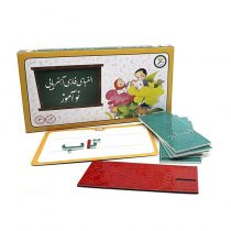 بازی الفبای فارسی آهنربایی نوآموز