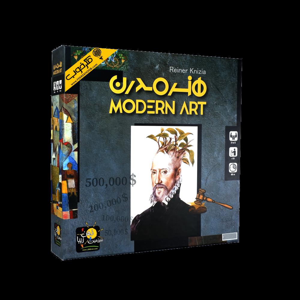 بازی فکری هنرمدرن - فکرخوب - خانوادگی - آموزشی - هوش مالی - 3 تا 5 نفره - Modern Art